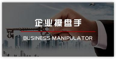 解決企業7大核心問題