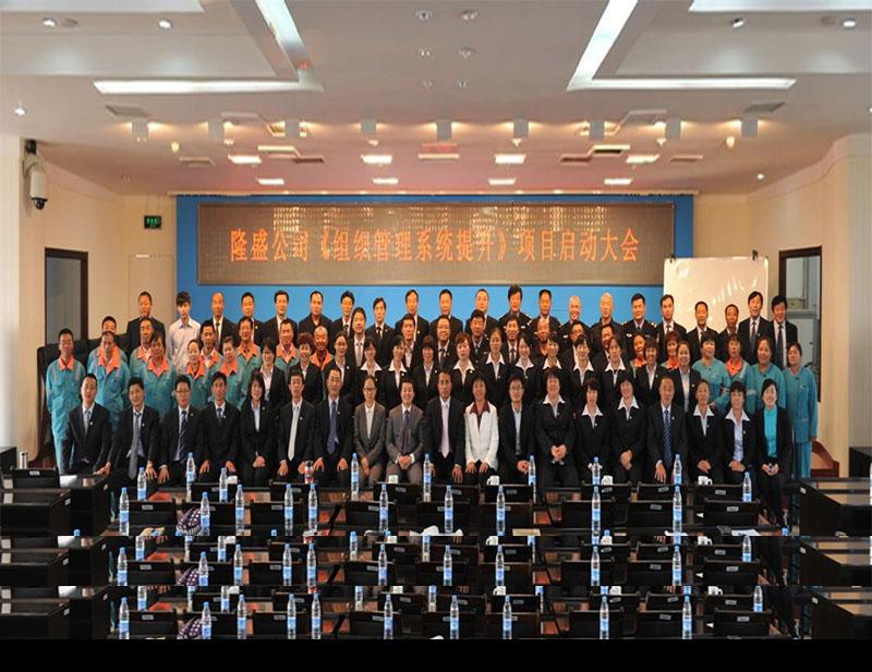 北京隆盛保潔服務有限公司