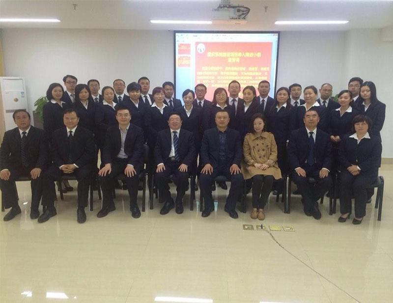 四川南格爾生物科技有限公司
