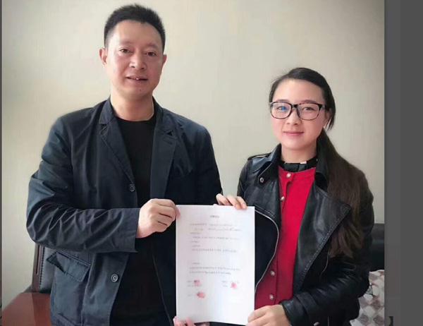 云南国药控股东昌医药有限责任公司