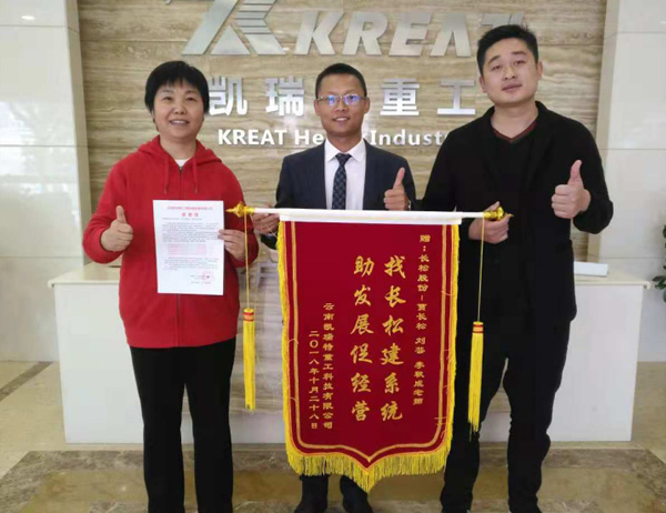 云南凱瑞特重工機械科技有限公司