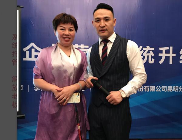 云南馨凱廚具有限公司