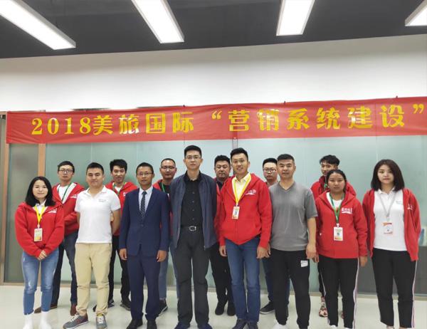 雲南美旅國際旅行社有限公司
