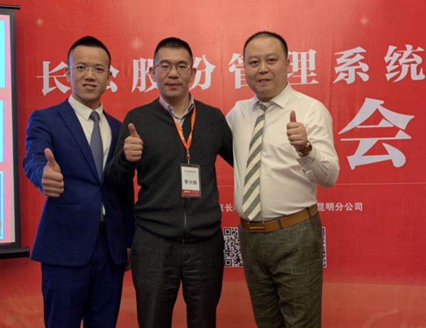 云南超圖地理信息有限公司