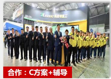 雲南凱瑞特工程機械有限公司