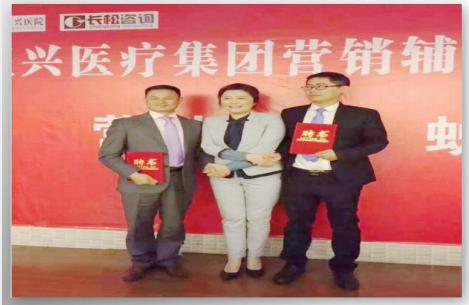 雲南公司薪酬體係設計機構