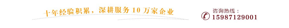 長松咨詢云南分公司官網