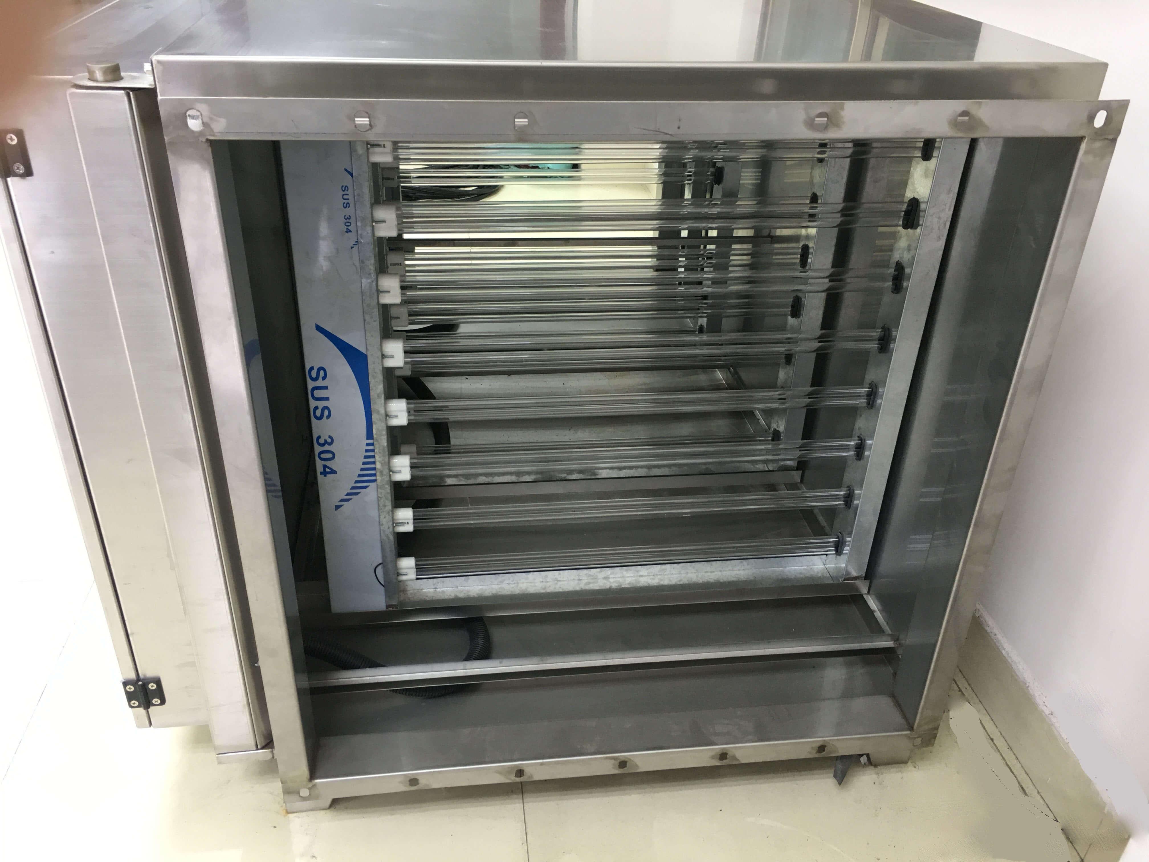 SMUV型UV光解净化机