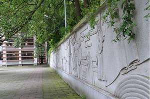 重庆轨道交通职业学校