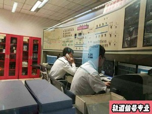 重庆轨道交通(信号方向)