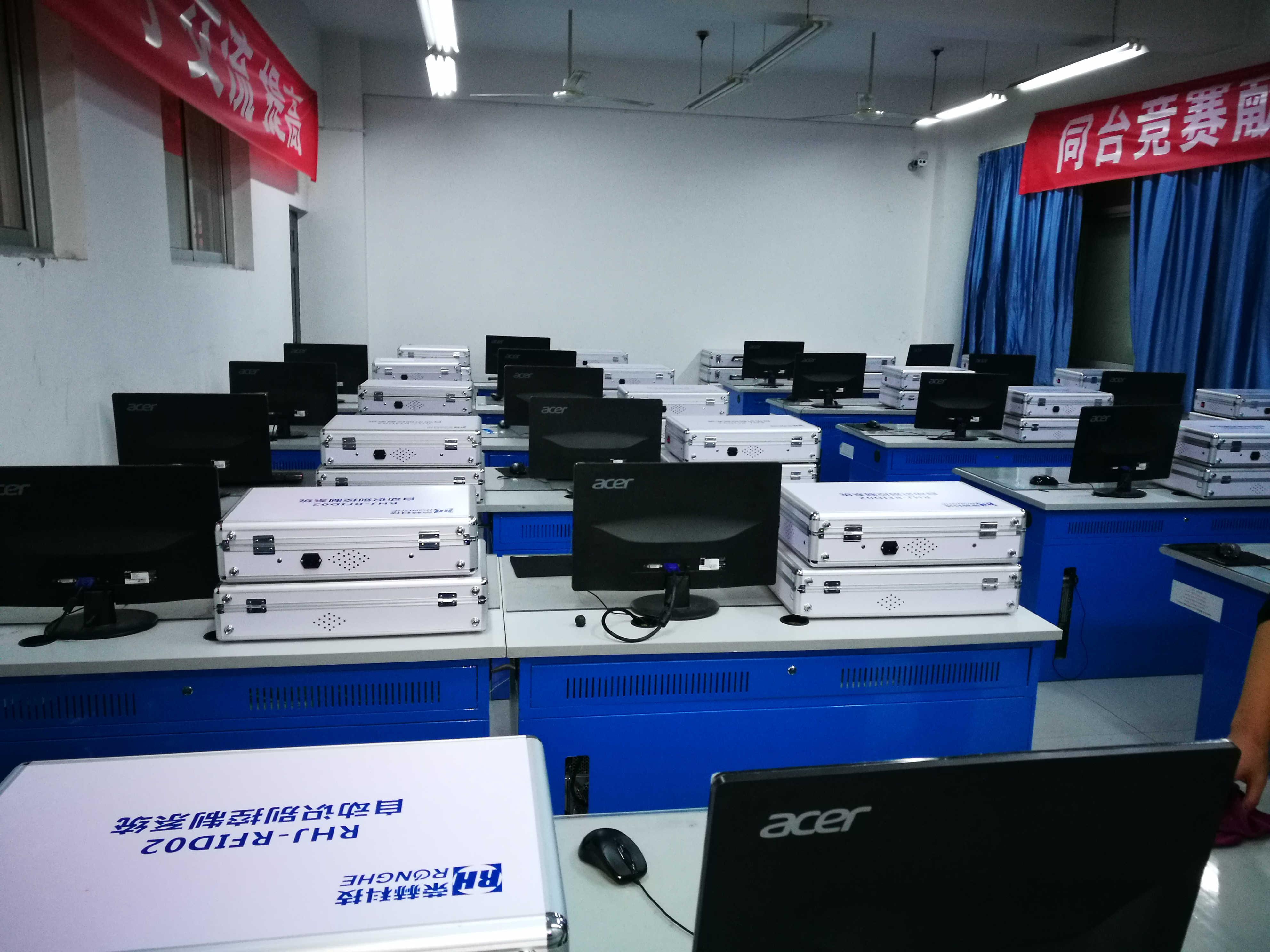 重庆轨道专业招生