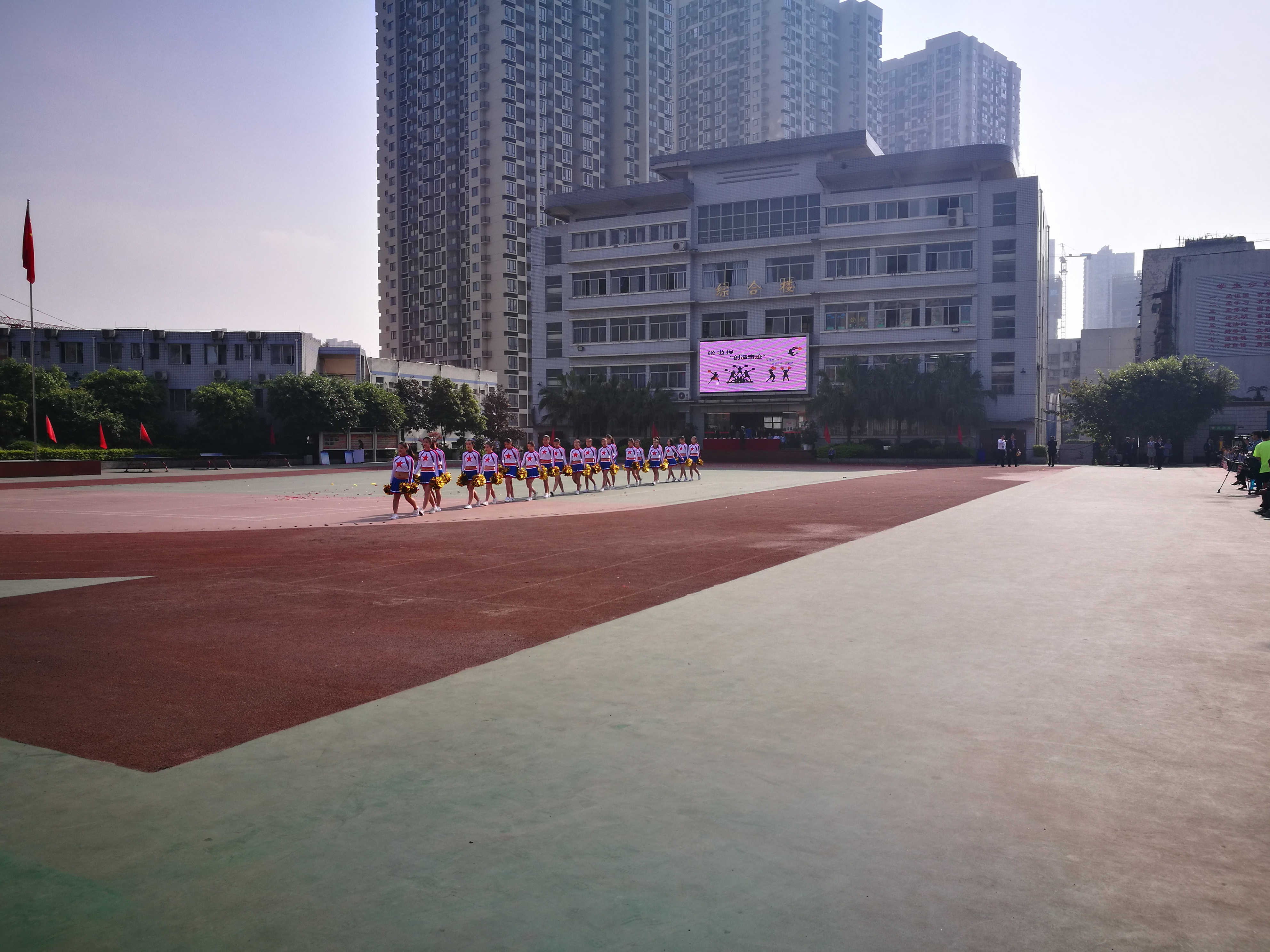 重庆轨道职业学校