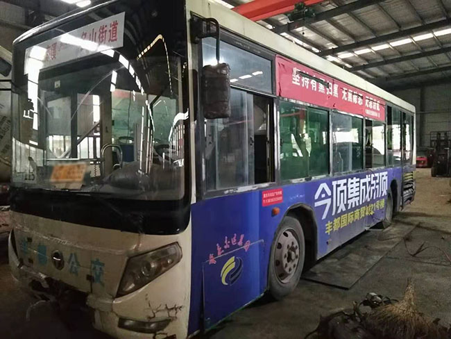 重庆报废公交车回收