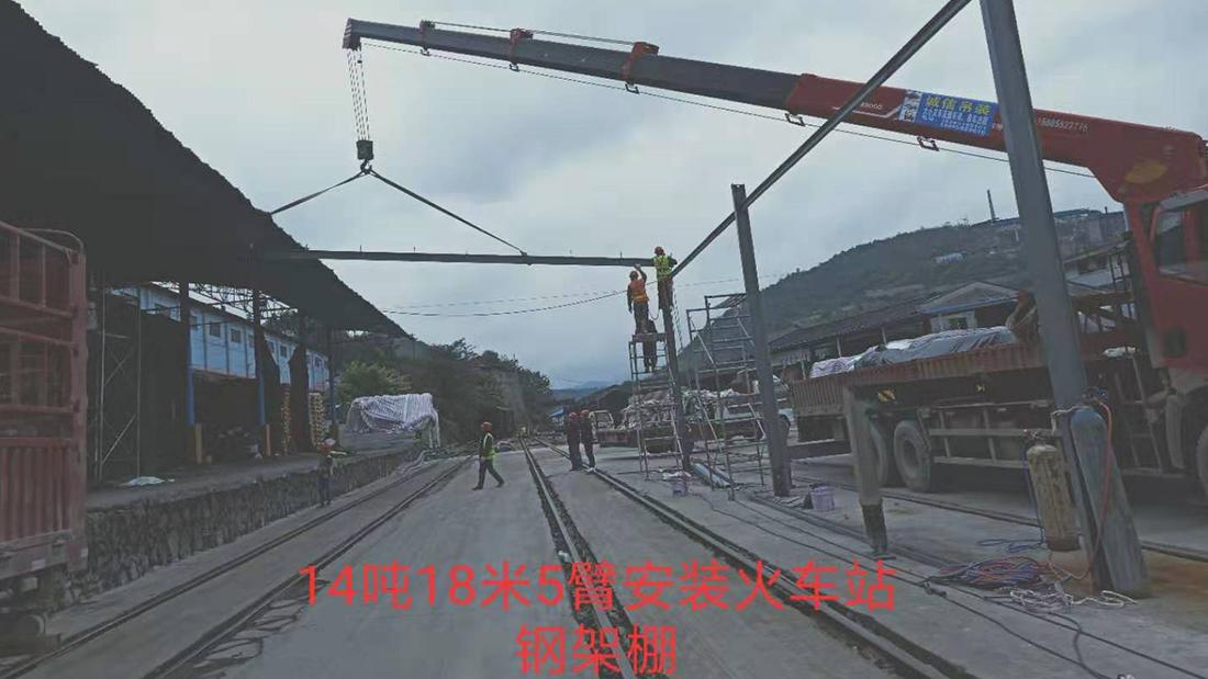 (修文吊车出租案例)