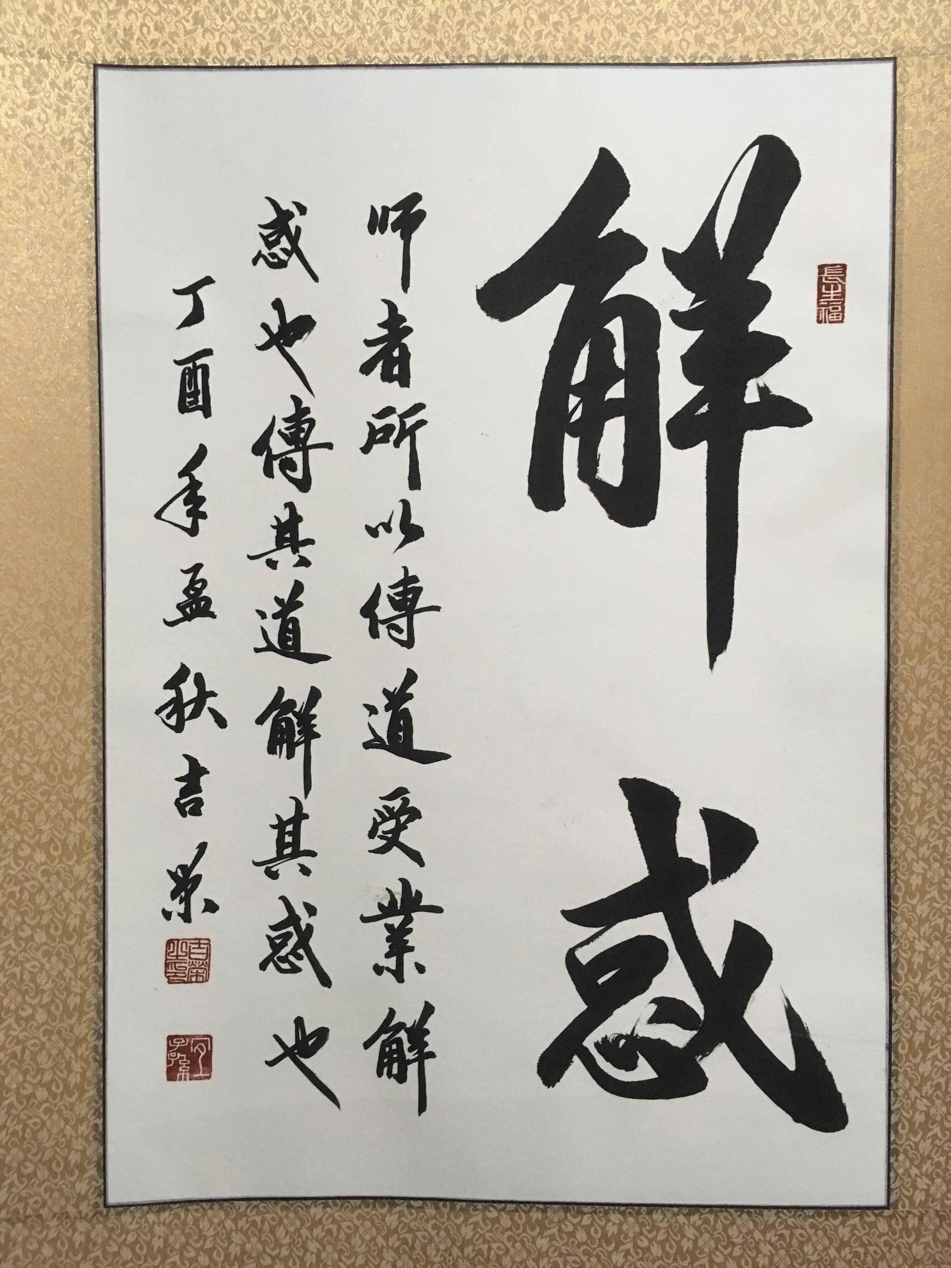 重庆书法培训四力法