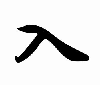毛笔书法培训基础入门班