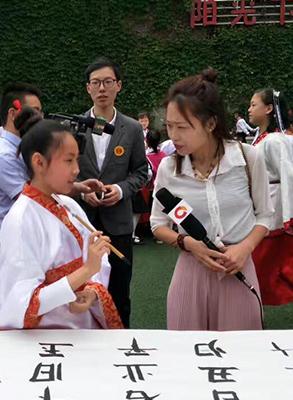 书法培训活动采访