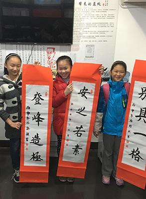 毛筆書法培訓課