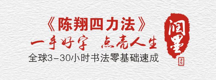 重庆润墨文化传播有限公司