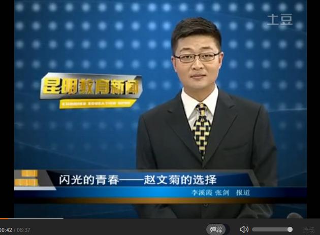 【昆明教育电视台】丑小鸭中学赵文菊把丑小鸭变白天鹅