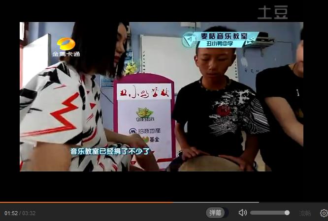 【湖南卫视】尚雯婕给丑小鸭中学逆反孩子上音乐课