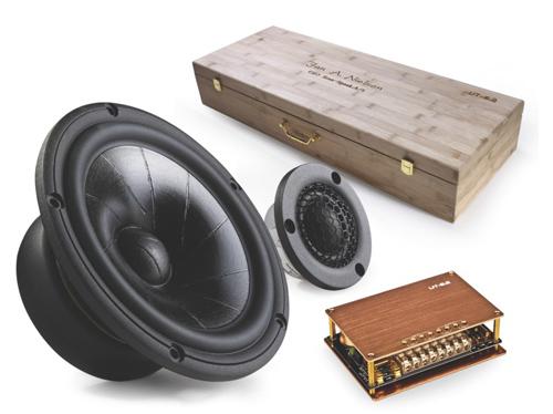 芬朗UT-6.2 两分频套装喇叭