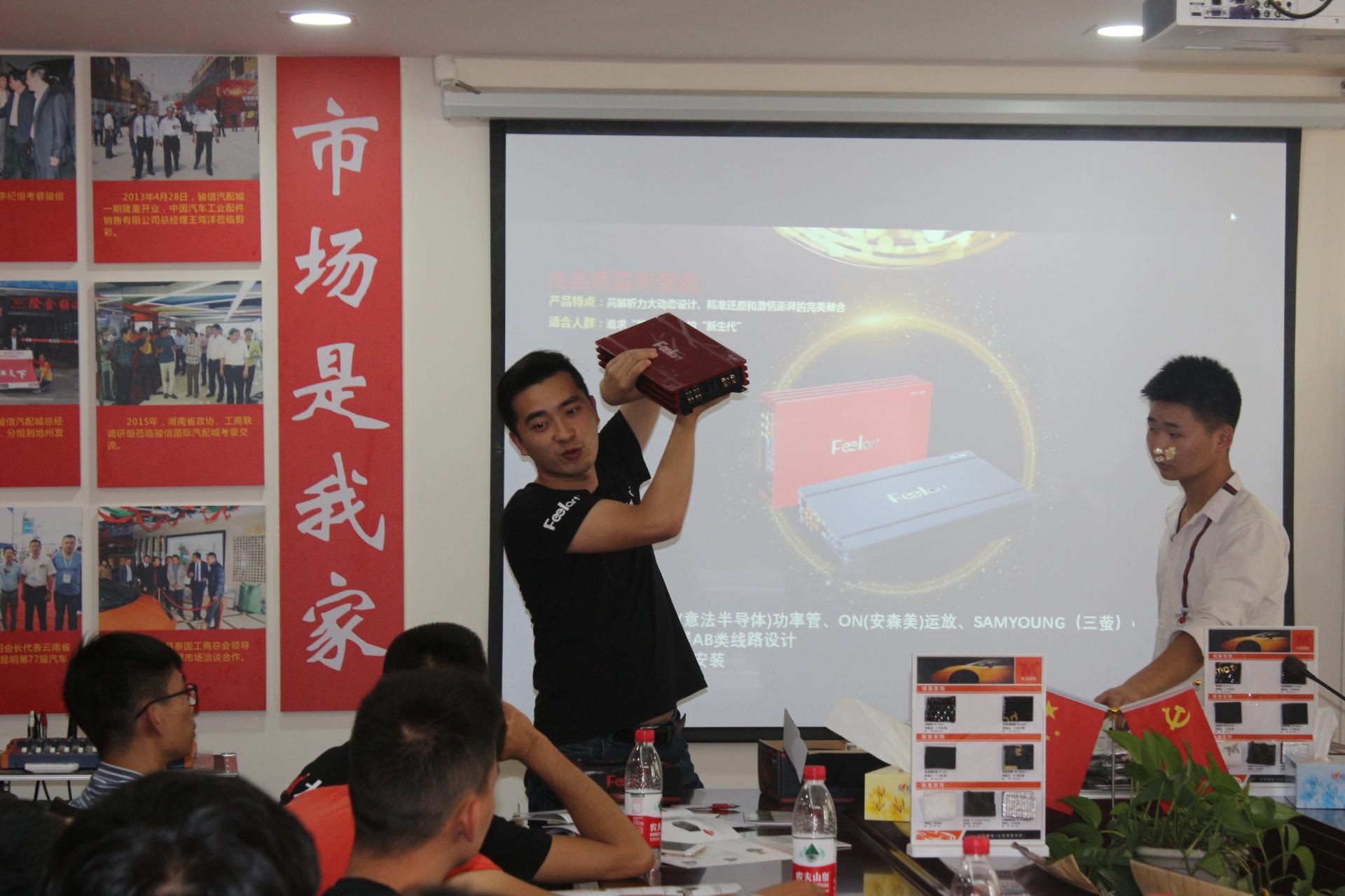 大麦静音新匠人训练营(昆明站)学习交流培训会