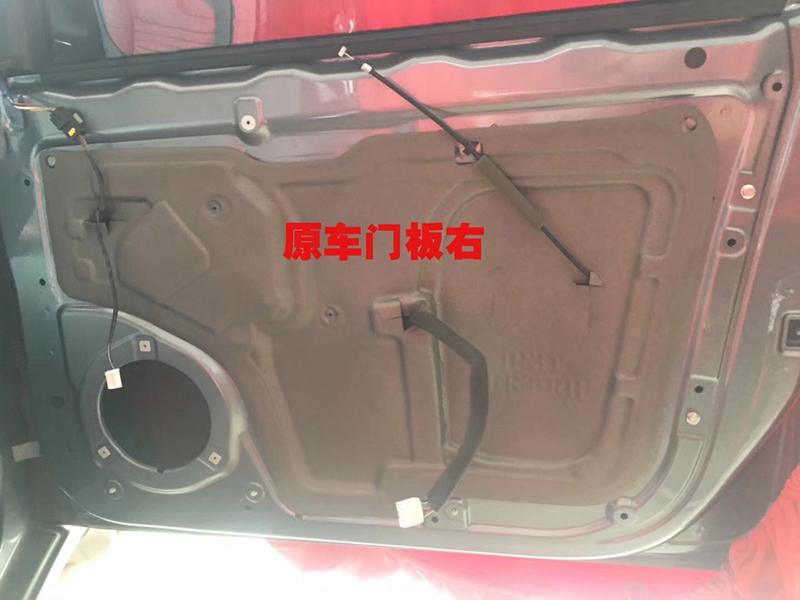 荣威i6音响改装,大麦隔音