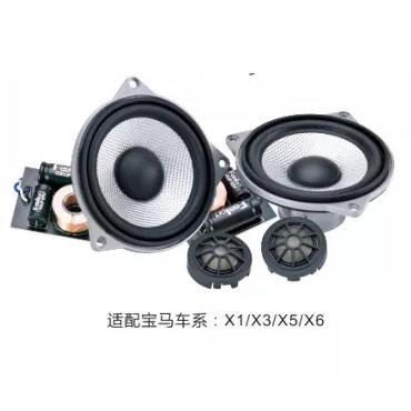 BM-100H宝马专用高音+低音套装