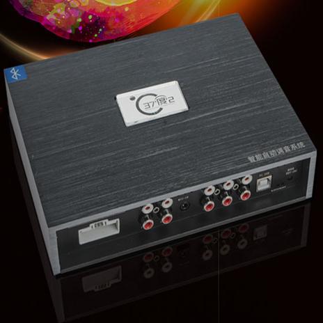 37度2  DSP  888智能自动调音
