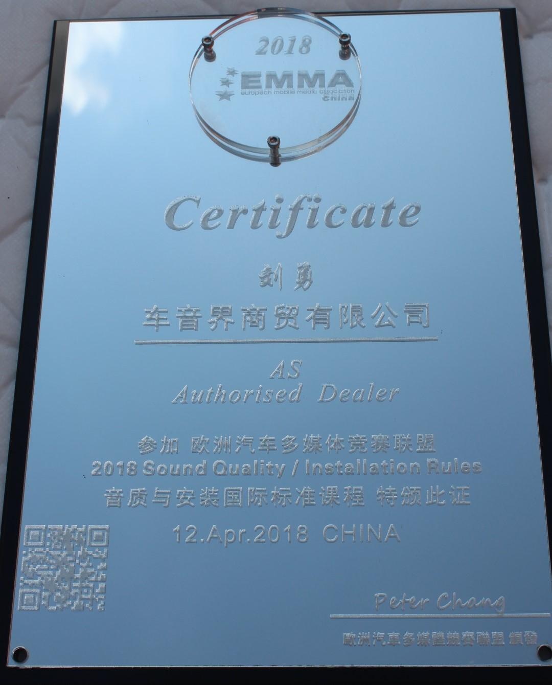 2018年刘勇参加欧洲汽车多媒体竞赛联盟音质与安装国际标准课程 特发此证
