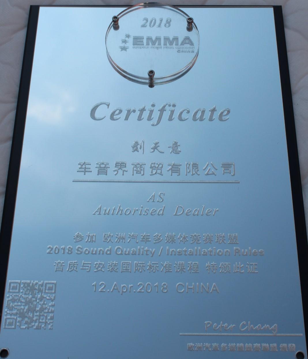2018年刘天意参加欧洲汽车多媒体竞赛联盟音质与安装国际标准课程 特发此证