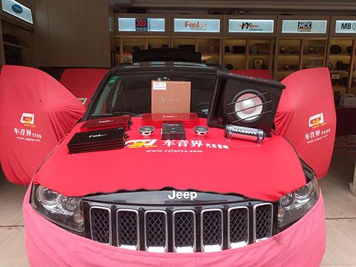 Jeep 指南者汽车音响改装诗芬尼S40中音喇叭,车音界施工