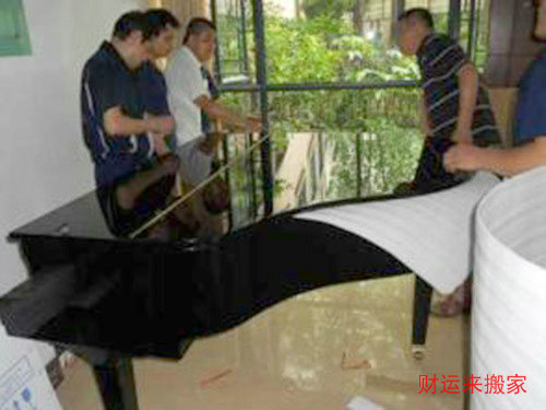 钢琴搬运公司