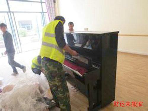 钢琴搬运运输