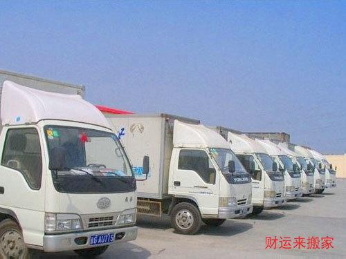 长沙县长途搬家公司电话