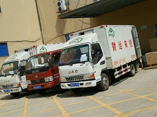 长沙县正规公司搬家