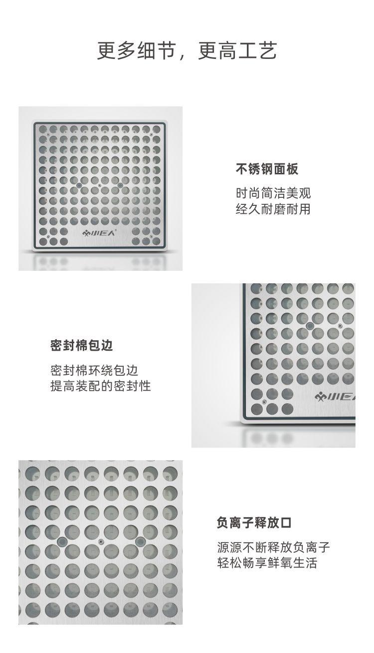 昆明电子空气滤芯