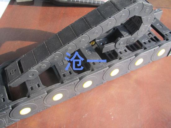 小型封闭式塑料拖链