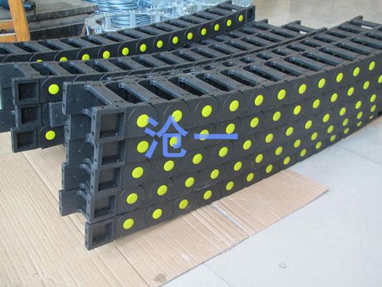 重载型塑料拖链