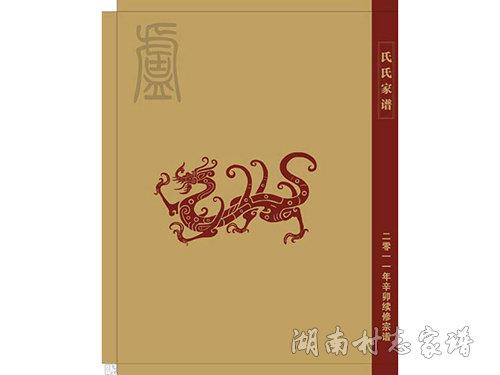 长沙书籍印刷常用的印刷工艺有哪些呢?