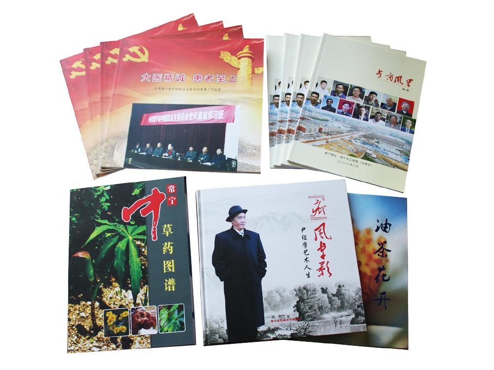 湖南村志编修公司提醒您关于村志篇目设计的注意事项