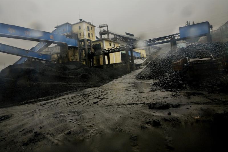 关于西安煤矿风筒管理的规定