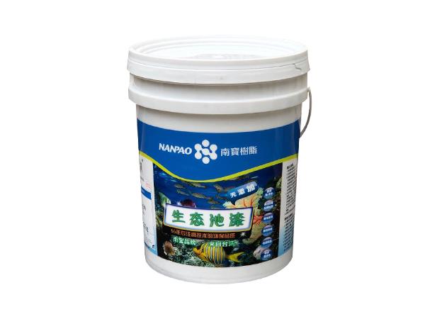 养殖漆为什么是水产专用环保漆?具体有哪些关注的要求?