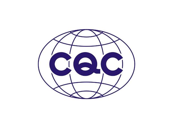 中国质量认证中心产品自愿认证