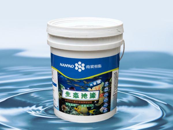精养鱼池氨氮中毒的症状有哪些