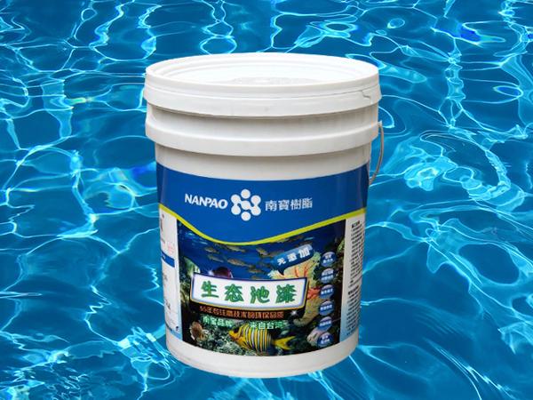 游泳池漆的生态机理分析和作用是什么