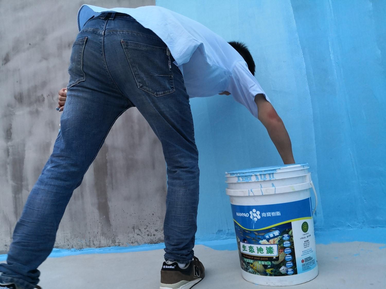 鱼池防水,水池防水,鱼池防水涂料,水池防水涂料,生态池漆