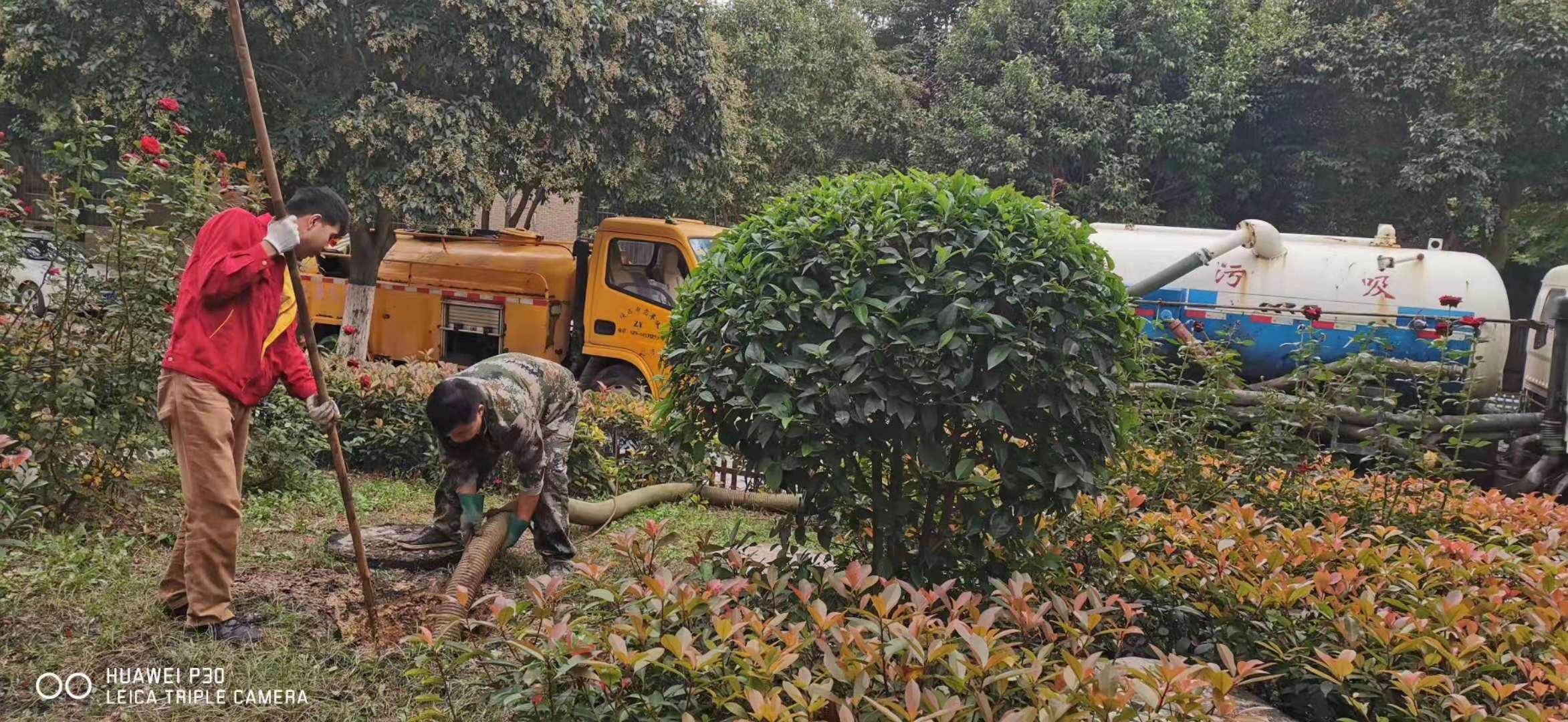 农村化粪池清理