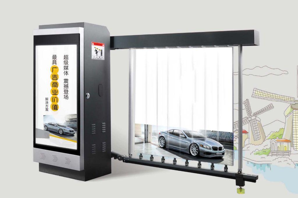 重庆停车管理系统
